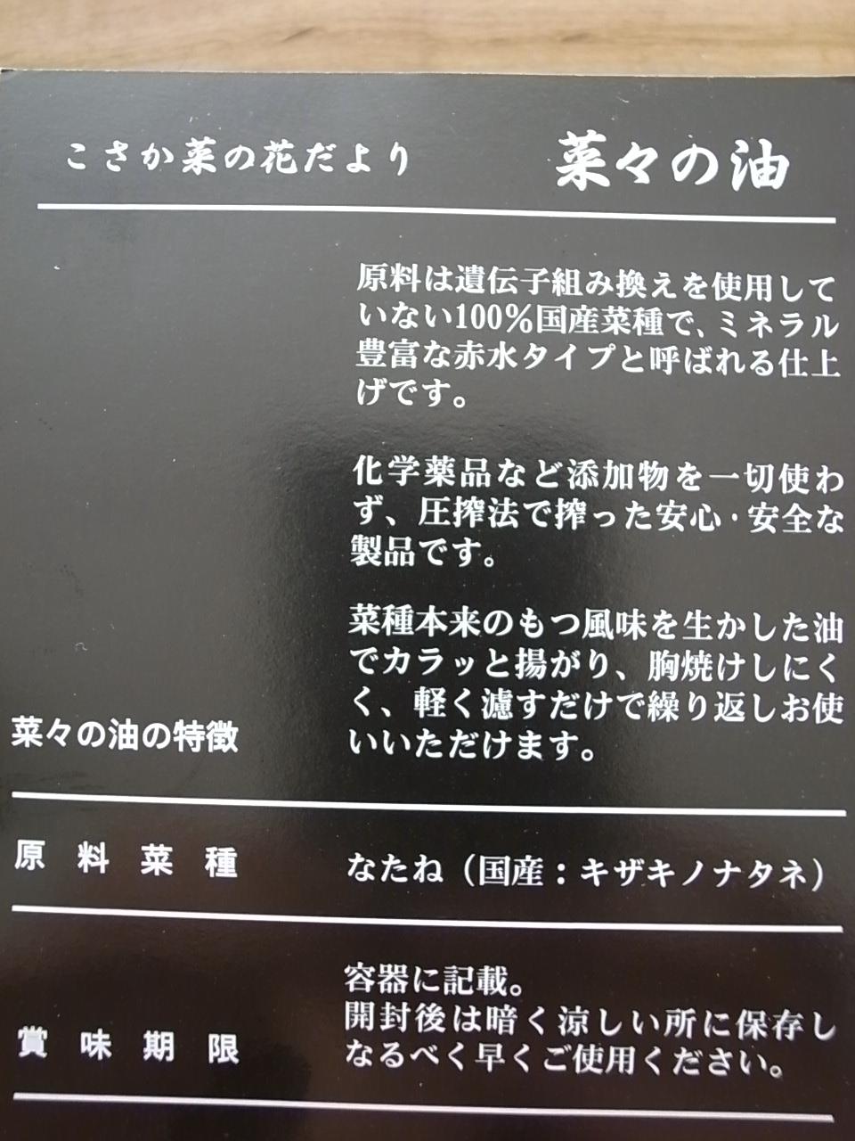 R0012436.JPG