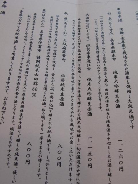 IMG_4965.JPG