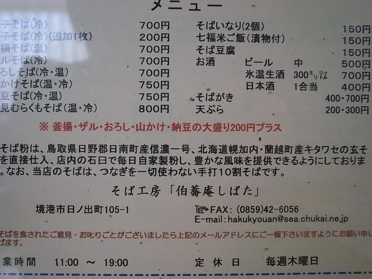 R0014937.JPG