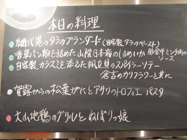 IMG_9784.JPG