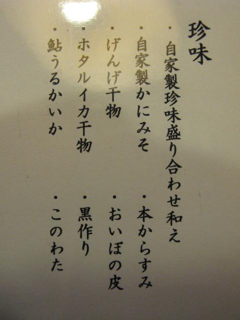 IMG_3678.JPG