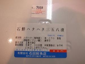 R0010742
