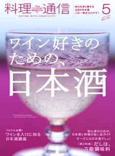 magazine_image_201005