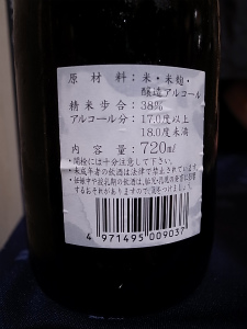 R0046081