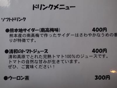 R0046453