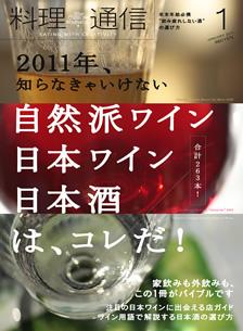 magazine_image_201101