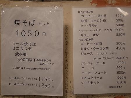 R0068935
