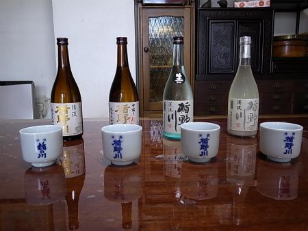 http://www.yohkoyama.com/wp-content/uploads/2011/06/R00696971.jpg