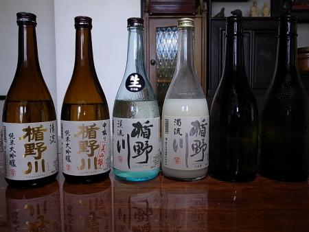 http://www.yohkoyama.com/wp-content/uploads/2011/06/R0069710.jpg