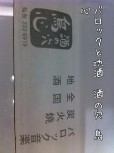 s_201201072136024f083c32aa22c