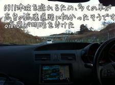 s_201201080926504f08e2caca4ec