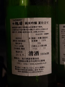 R0115200