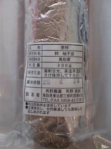 R0151824