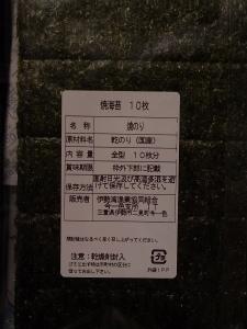 R0157803