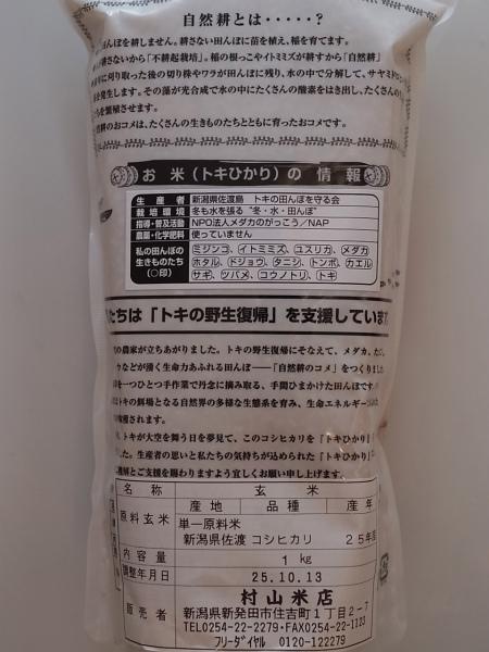 R0191301