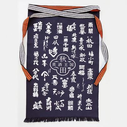 item-maekake