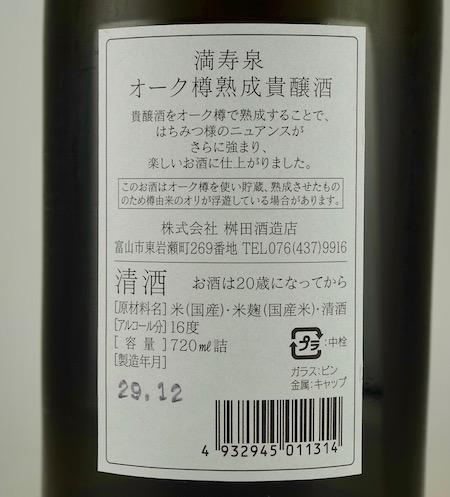 RIMG0162のコピー